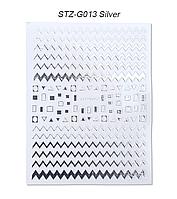 Гибкая 3D наклейка для ногтей (маникюра) STZ-G013 серебро