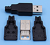 USB-A штеккер/вилка USB A