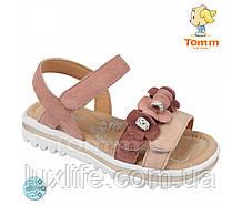 Детские сандалии летние розовые