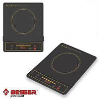 Индукционная электроплита настольная одноконфорочная BESSER 2000 Ват (10339) Керамическая