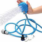 Щетка-душ для купания домашних животных, перчатка для мытья животных. Щетка для собак
