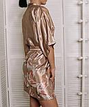 Атласний Халат жіночий з принтом Журавлі. Шовковий Халатик для дому (бежевий), фото 3