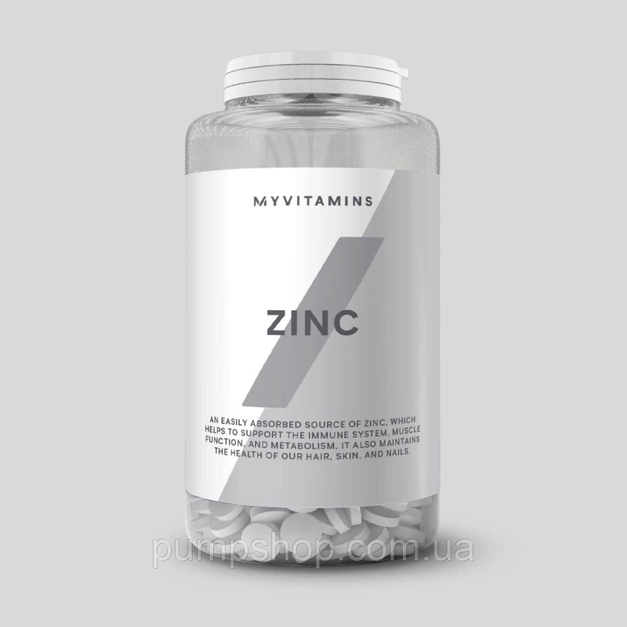 Цинк цитрат + витамин С MyProtein Zinc 90 таб.