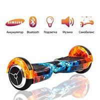 """Гироборд Smart Balance 6.5""""  Огонь и лед с Bluetooth музыкой и сумкой"""