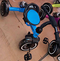 Детский трехколесный велосипед Turbo Trike, свет колес, подстаканник, бутылочка, ручка для переноски