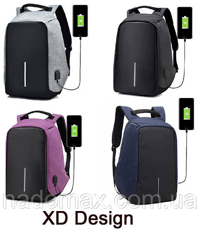 Рюкзак  Антивор  (Bobby) с USB зарядкой фиолетовый!, фото 2