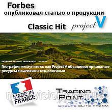 Журнал FORBES про продукцію Project V