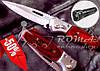Нож GRADE складной+накладки+фонарик с линзой