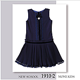 Красивый школьный сарафан  (черный) тм МONE р-р  134,140,146, фото 4