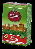 Чай Зелений Крупнолистовий Плід Пристрасті 100 гр.Hyleys