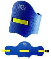Пояс для акватренировок Airex Hydro-Buoy 45N, синій
