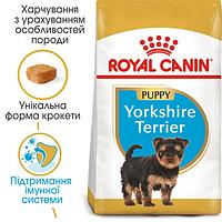 Корм для щенка йорка  ROYAL CANIN Yorkshire Terrier PUPPY 1,5 кг