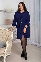 Женское платье-рубашка большие размеры