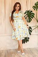Стильне жіноче літнє плаття з шовку, з поясом, і V-подібним вирізом, короткий рукав(48-62), фото 1