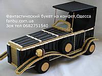 Конфетный черный ретро автомобиль