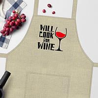 "Фартук для кухни из саржи Arivans ""Will cook for wine"", 78х62х120 см., бежевый"