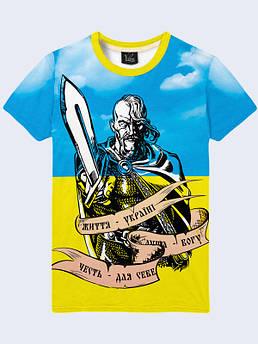 Мужская футболка с принтом Патриотическая