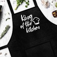 "Мужской фартук для кухни из саржи Arivans ""King of the kitchen"", 78х62х120 см., черный"