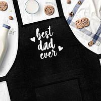 """Мужской фартук для кухни из саржи Arivans """"Best dad ever"""", 78х62х120 см., черный"""