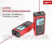 Лазерный бесконтактный тахометр UNI-T UT373 (50-200 мм) (10-99999 об/мин), фото 2