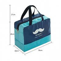 Дорожня сумка з відділенням для взуття Bonjour, Blue (122860)