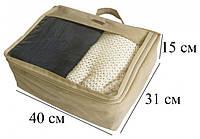 Набір дорожніх сумок 5 шт., бежевий (122102)