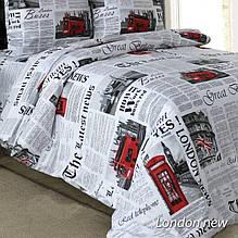Комплект постельного белья от украинского производителя бязь London news