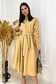 Женское платье-рубашка бежевого цвета с длинным рукавом. Модель 24879.