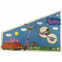 Самокат детский лицензионный - Свинка Пеппа (3-х колесный)