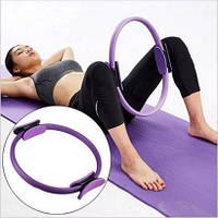 Изотоническое фитнес-кольцо для пилатеса 36 см, сиреневое. Спортивные подарки для девушек