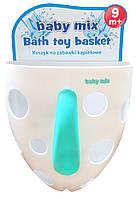 Корзина для игрушек в ванну на присосках Baby Mix YU-BH-708, серый