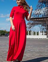 Платье в пол для полных   2117 sk, фото 3