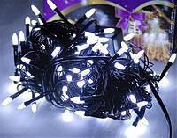 Гирлянда LED 100 светодиодная белая на черных проводах 8 м (122723) Новогодние украшения для интерьера