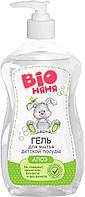 Bio Няня гель для мытья детской посуды Алоэ Вера 500 мл