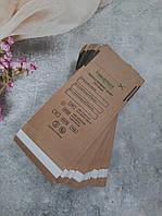 Крафт-пакеты Медтест 75х150мм (100шт) коричневый