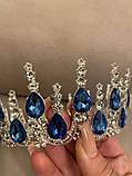 Кругла корона з синім камінням та основую срібного кольору (7см), фото 2