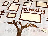 """Деревянный коллаж для фото """"Дерево Family"""" 1,3х1,26 м (Тиковое дерево), фото 2"""