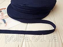 Киперная лента синяя 10мм хлопчатобумажная, ширина 1см, цвет синий, для отделки швов изделий, 1моток=46м