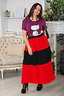 Стильная женская длинная юбка батал красный с черным