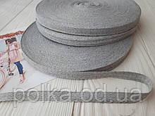 Киперная лента серая 10мм хлопчатобумажная, ширина 1см, цвет серый меланж, для отделки швов изделий