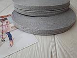 Киперная лента серая 10мм хлопчатобумажная, ширина 1см, цвет серый меланж, для отделки швов изделий, фото 2