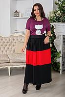 Стильная женская длинная юбка батал черный с красным