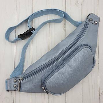 Женская поясная сумка- бананка.Цвет голубой,эко-кожа.2 отделения