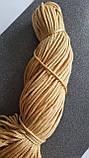 Полиэфирный шнур с  сердечником 5мм №14 Золото, фото 2