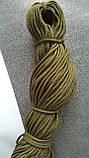 Шнур поліефірний з сердечником 5мм №32 Оливковий, фото 2