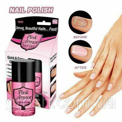 Кератин для ногтей Pink Armor Nail Gel