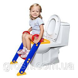 Детское сиденье для унитаза со ступеньками Toilet Trainer