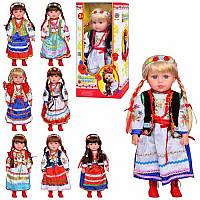 Кукла M 1191 (24шт) Украинская красуня, поет песню на УКРАИНСКОМ языке, рост куклы 46 см, 8 видов