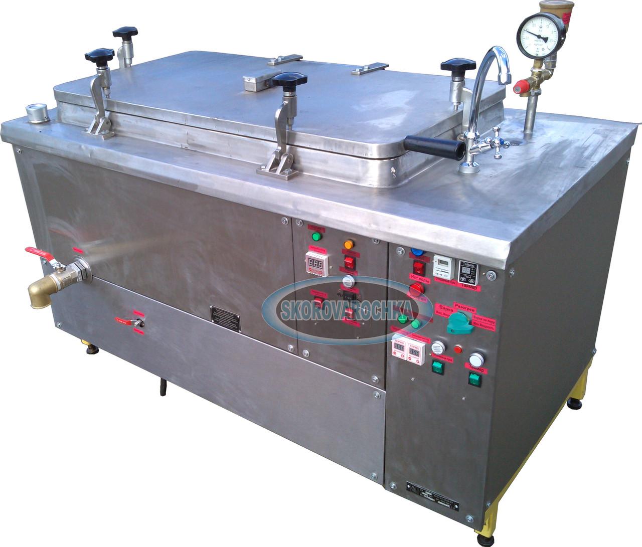 """Оборудование для переработки КЭ 250 №2 Универсальный (Крашеный) - """"SKOROVAROCHKA"""""""
