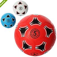 МЯЧ ФУТБОЛЬНЫЙ VA-0025 размер 5, резина Grain, 350г, сетка, игла для накачивания мячей, в кульке, 3 цвета